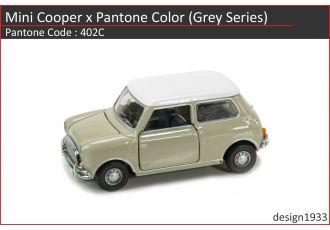 合金車仔 - Mini Cooper x Pantone Color (Code : 402C)