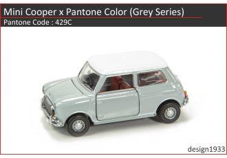 合金車仔 - Mini Cooper x Pantone Color (Code : 429C)