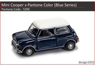 合金車仔 - Mini Cooper x Pantone Color (Code : 539C)