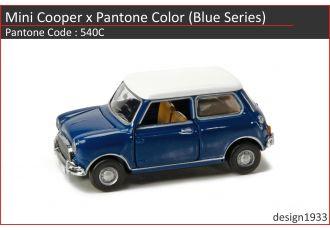 合金車仔 - Mini Cooper x Pantone Color (Code : 540C)