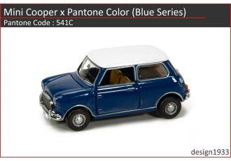 合金車仔 - Mini Cooper x Pantone Color (Code : 541C)