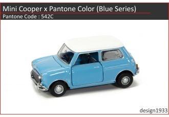 合金車仔 - Mini Cooper x Pantone Color (Code : 542C)