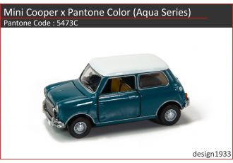 合金車仔 - Mini Cooper x Pantone Color (Code : 5473C)