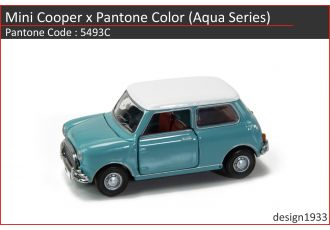 合金車仔 - Mini Cooper x Pantone Color (Code : 5493C)