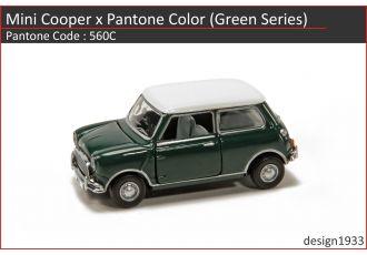 合金車仔 - Mini Cooper x Pantone Color (Code : 560C)