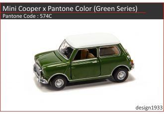 合金車仔 - Mini Cooper x Pantone Color (Code : 574C)