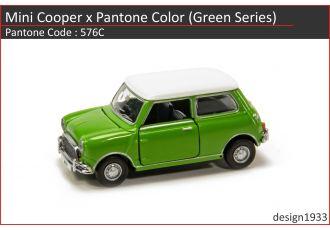 合金車仔 - Mini Cooper x Pantone Color (Code : 576C)