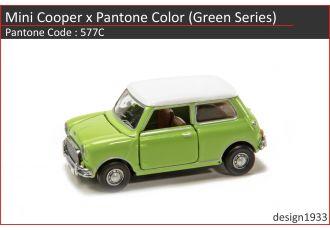 合金車仔 - Mini Cooper x Pantone Color (Code : 577C)