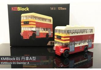 KMBlock - 九巴丹拿A型巴士