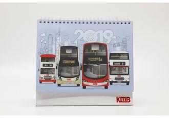 KMB 2019 月曆
