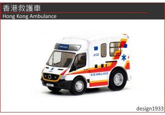Q版玩具 - 香港救護車
