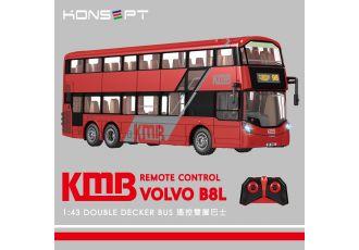 遙控巴士 - KMB Volvo B8L (路線 98)