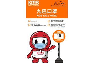 九巴口罩 (Kids) - 1包 (10個)