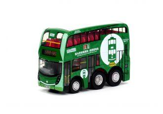Q版巴士 - 九巴X香港電車 「叮叮」巴士 (路線968)
