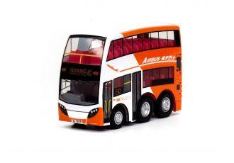 Q版巴士 - 龍運E50012米 (路線E42)