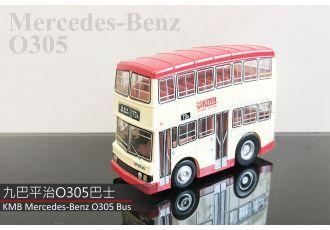 Q版巴士 - 九巴平治O305巴士 (路線73A)