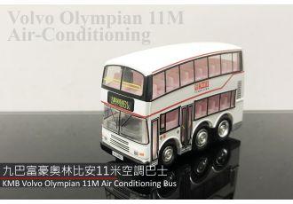 Q版巴士 - 九巴富豪奧林比安11米空調巴士(路線61X)