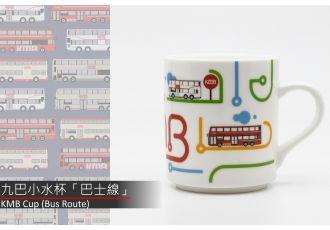 九巴小水杯「巴士線」