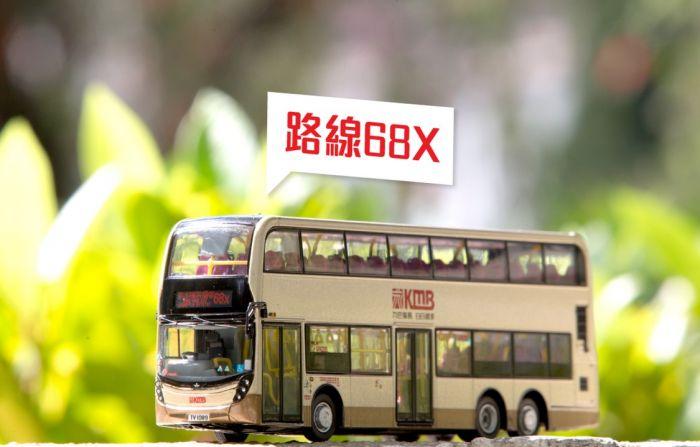 1:76 模型 - 九巴丹尼士Facelift 12米巴士 (路線68X)