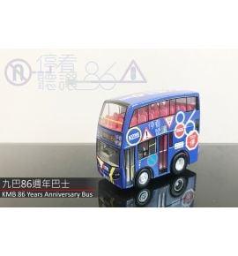 Q版巴士 - 九巴86週年巴士「停看聽讓」(路線86)