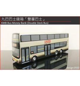 九巴巴士錢箱「雙層巴士」