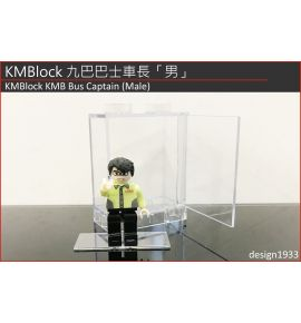 KMBlock 01 - 九巴巴士車長「男」