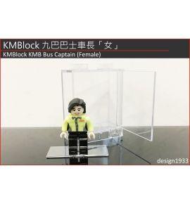 KMBlock 02 - 九巴巴士車長「女」