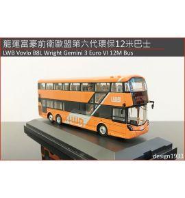 1: 76 模型 - 龍運富豪前衛歐盟第六代環保12米巴士 (路線 A43)