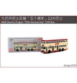 合金車仔 - 九巴丹尼士巨龍「五十週年」12米巴士 (路線 101)
