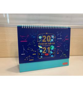 KMB 2021月曆