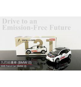 合金車仔 - 九巴巡邏車 BMW i3 (車牌 UN8158)