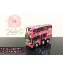 Q版巴士 - 九巴2019豬年巴士 (路線108)