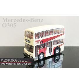 Q版巴士 - 九巴平治O305巴士 (路線68)