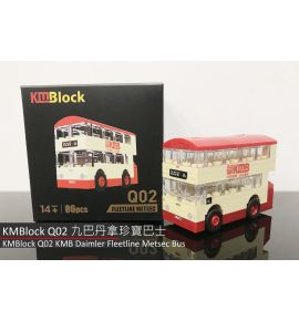 KMBlock Q02 - 九巴丹拿珍寶巴士