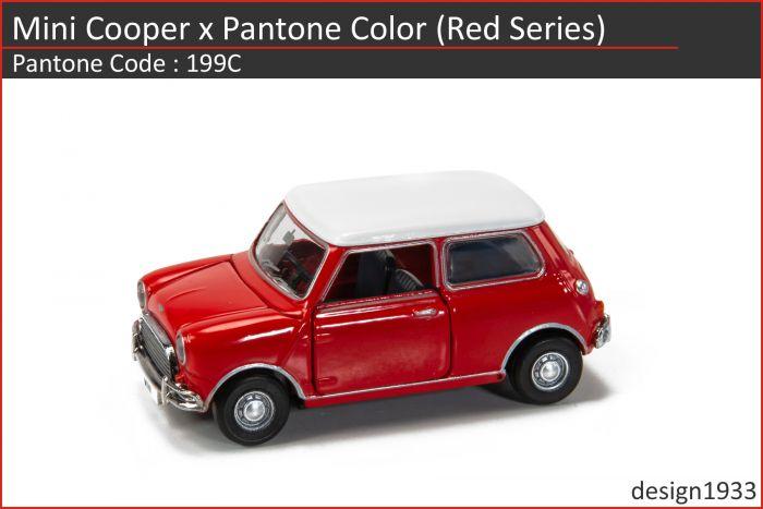 合金車仔 - Mini Cooper x Pantone Color (Code : 199C)