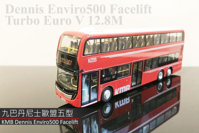 1:76 模型 九巴丹尼士歐盟五型巴士 (路線307)