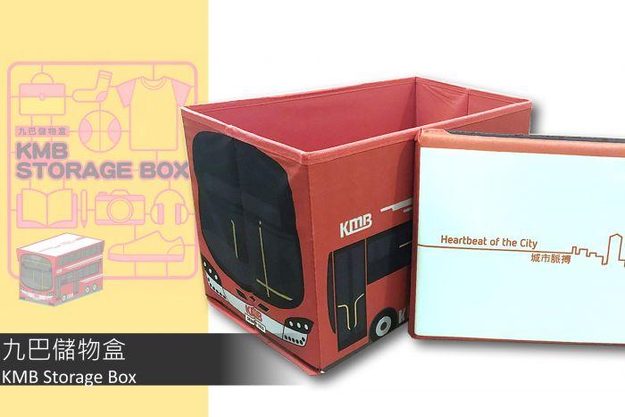 九巴儲物盒「紅巴」