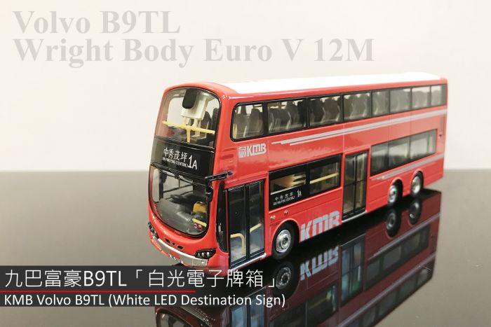 1:76 模型 - 九巴富豪B9TL巴士「白色電子牌箱」(路線1A)