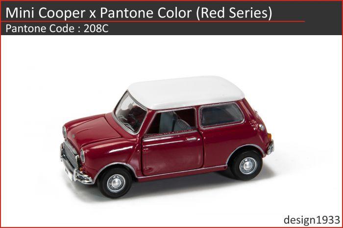合金車仔 - Mini Cooper x Pantone Color (Code : 208C)