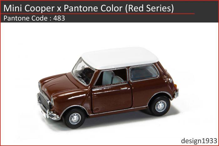 合金車仔 - Mini Cooper x Pantone Color (Code : 483)