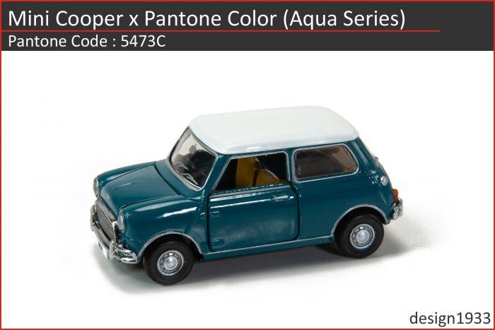 合金車仔 - Mini Cooper x Pantone Color (Code : 5473C)