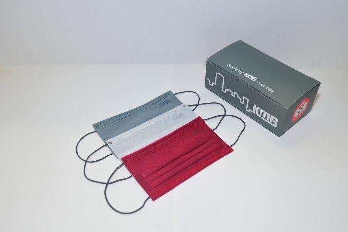 預訂 - 九巴口罩 (成人) 九巴色系 - 1盒 (30個)