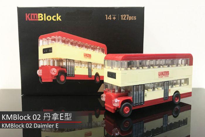 KMBLOCK - 九巴丹拿E型巴士