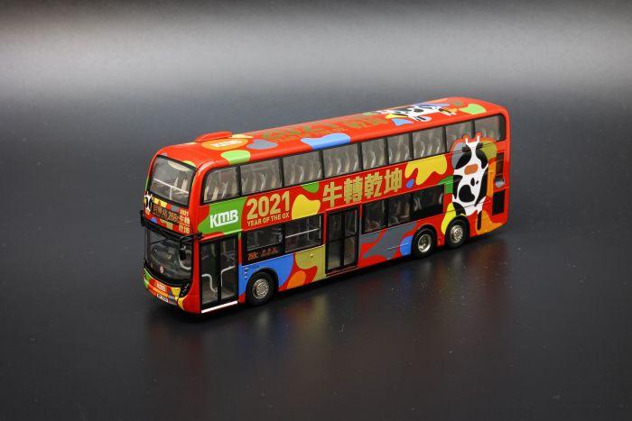 1:76 模型 - 九巴牛年生肖丹尼士歐盟第六代環保巴士十二點八米 (路線 268C)