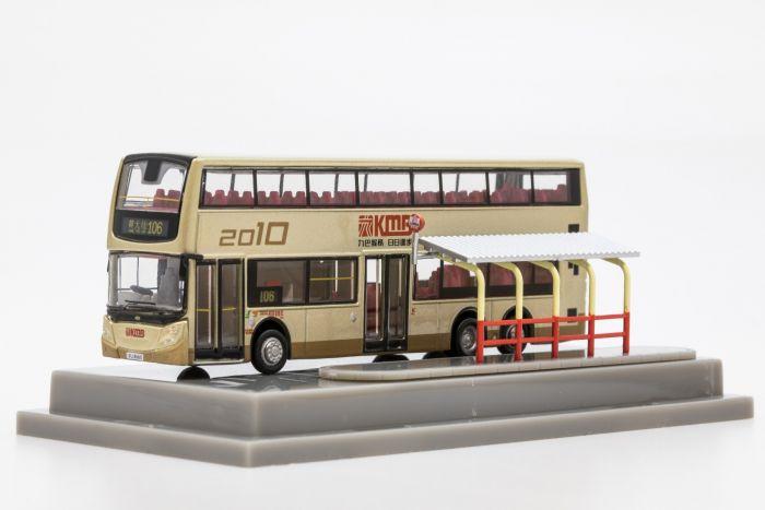 合金車仔 - 九巴丹尼士歐盟第四代環保巴士十二米 (路線106)