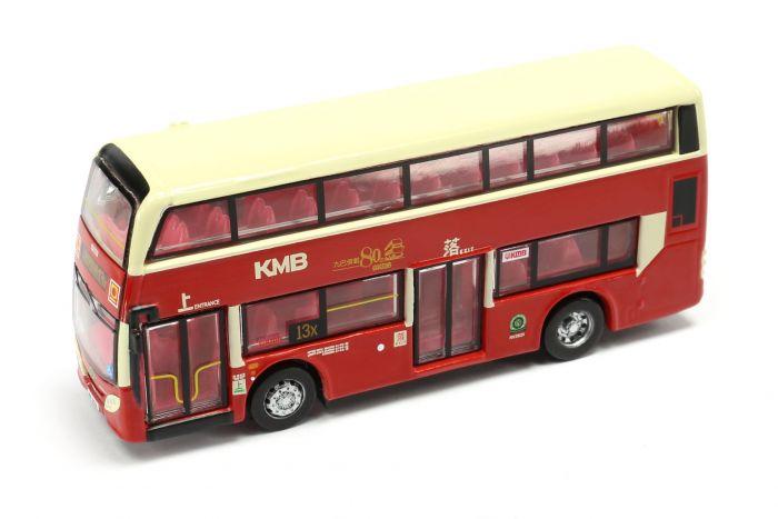 合金車仔 KMB ADL E400 (路線 13X)