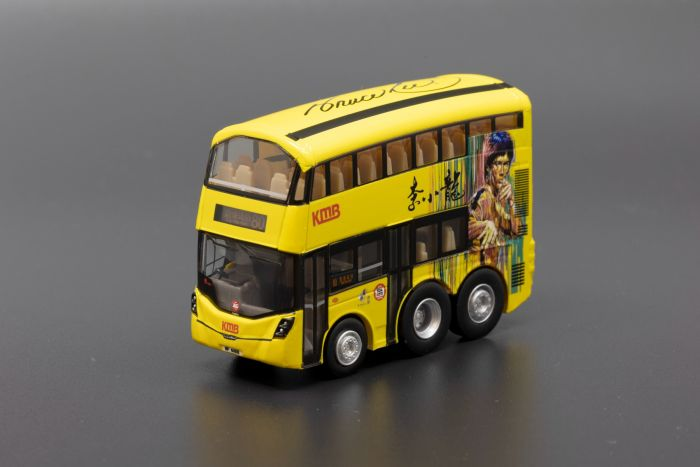 Q Bus - 九巴富豪前衛歐盟第六代環保巴士十二米 ( 李小龍主題) (路線8)