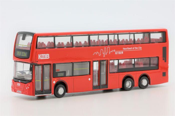 合金車仔 - 九巴丹尼士歐盟第四代環保巴士十二米 (路線 13X)