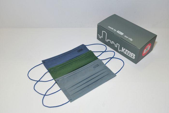 預訂 - 九巴口罩 (成人) 森林色系 - 1盒 (30個)